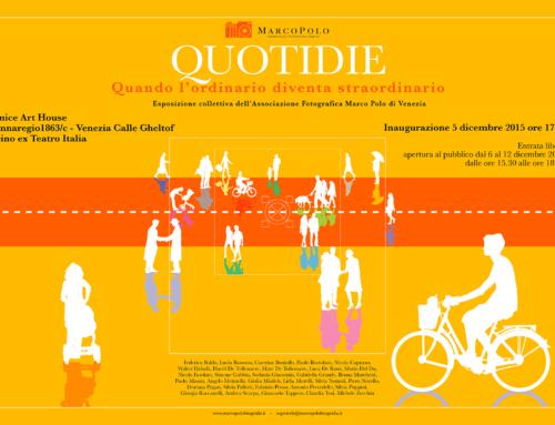 QUOTIDIE – Quando l'ordinario diventa straordinario