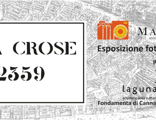 Santa Crose 1-2359 / Vernissage Laguna Libre